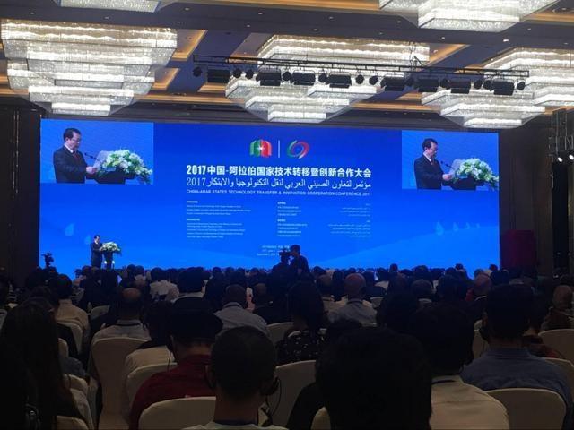 2017中阿博覽會南方網通獲中國自主品牌創新貢獻獎