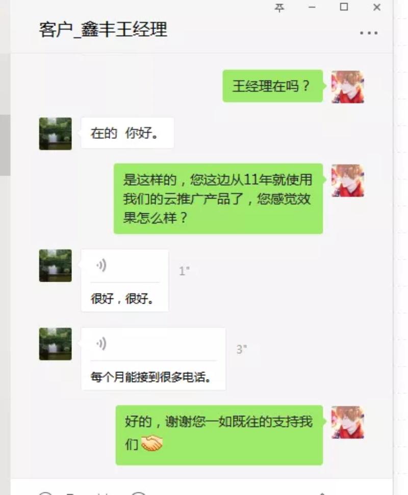 平邑鑫丰手套制品有限公司(图5)