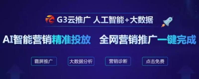 回民区聚鑫荣纸箱加工厂(图8)